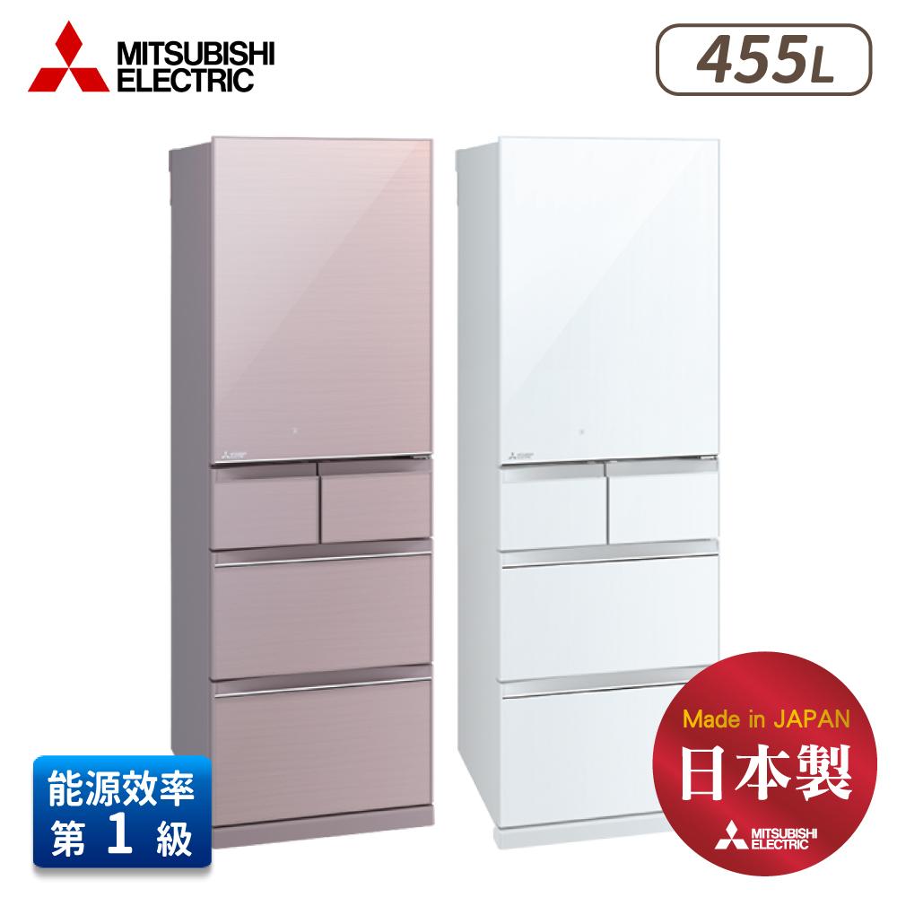 MITSUBISHI三菱 455L 1級變頻5門電冰箱 MR-BC46Z