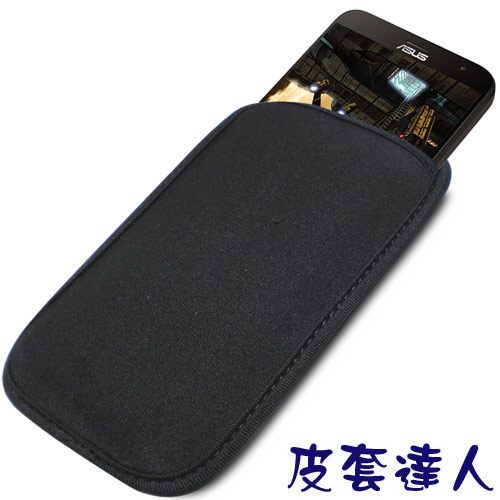 Samsung HTC Sony 5.5 5.7吋智慧手機專用潛水布收納套郵寄免運