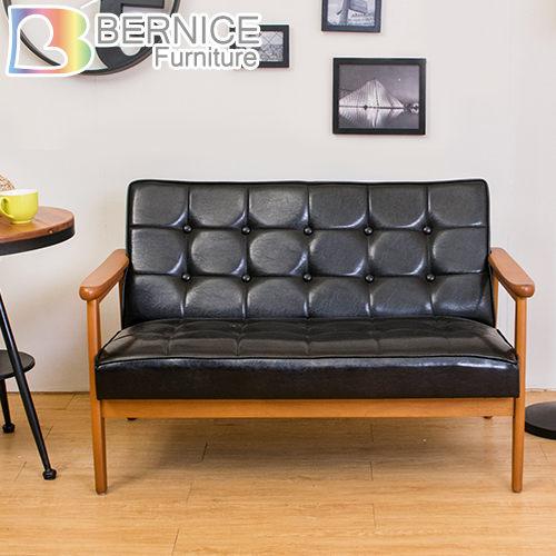 Bernice-布蘭頓實木黑色皮沙發雙人椅二人座橡膠木實木釘扣設計工業風