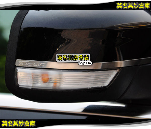 FL052莫名其妙倉庫照後鏡亮條2013 Ford福特New Focus MK3 ST RS外觀件