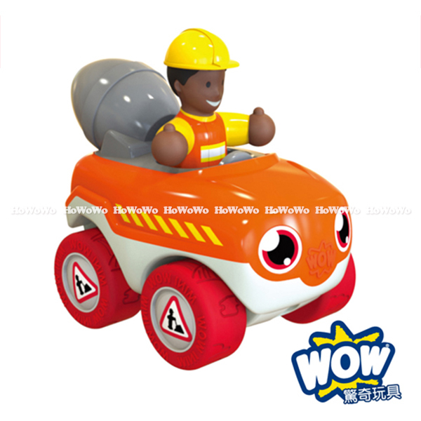 英國WOW Toys驚奇玩具隨身迷你車-水泥車克萊10390好娃娃