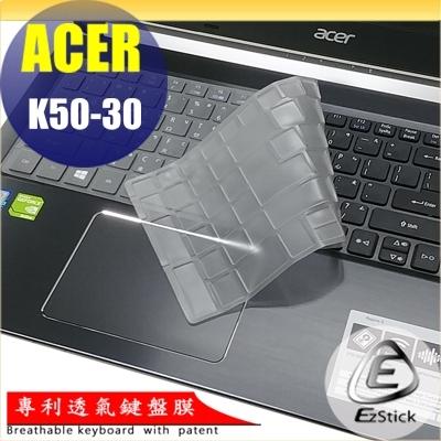 【Ezstick】ACER K50-30 專利透氣奈米銀抗菌TPU鍵盤保護膜