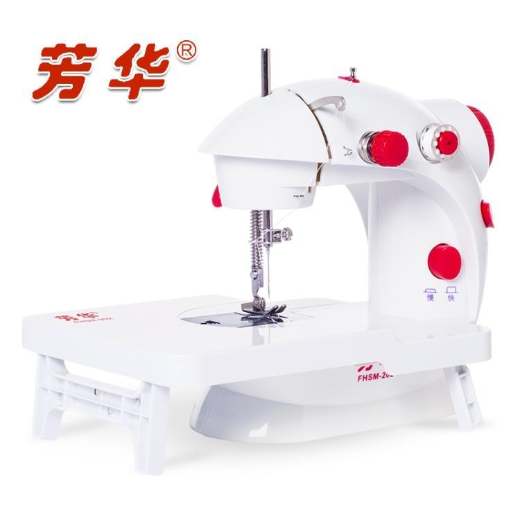縫紉機家用電動迷你多功能裁縫機元氣少女