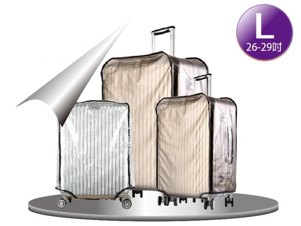 透明防水PVC行李箱套旅行箱套保護套L號26-29吋