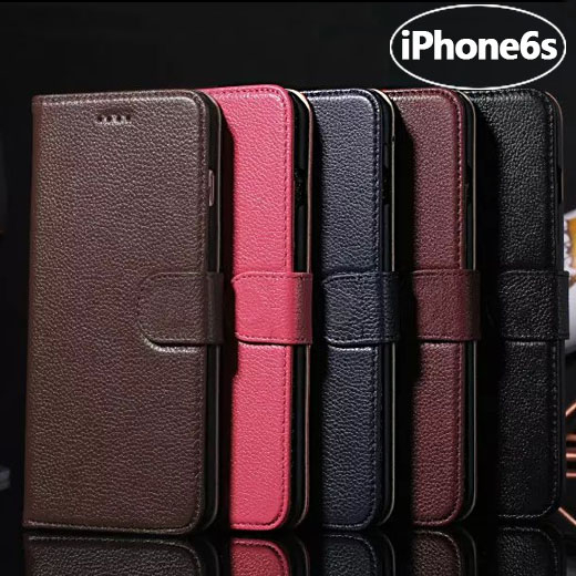 真皮系列iPhone6S plus手機套真皮保護套荔枝紋錢包款支架iPhone6s手機殼手機皮套保護殼H1