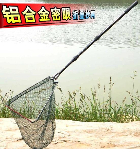 協貿國際折疊三角超硬抄網伸縮撈魚網