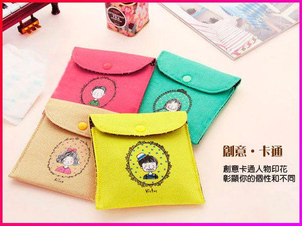 Love Shop韓版復古風童年棉麻衛生棉包收納包衛生棉包複古時尚收納包化妝品收納包