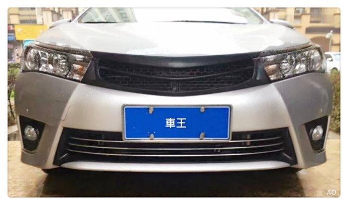 車王小舖豐田Toyota 2014 ALTIS 11代中網飾條中網框水箱護罩水箱飾條中網改裝