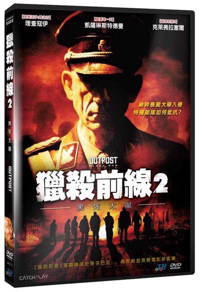 獵殺前線2:黑死太陽 DVD (音樂影片購)