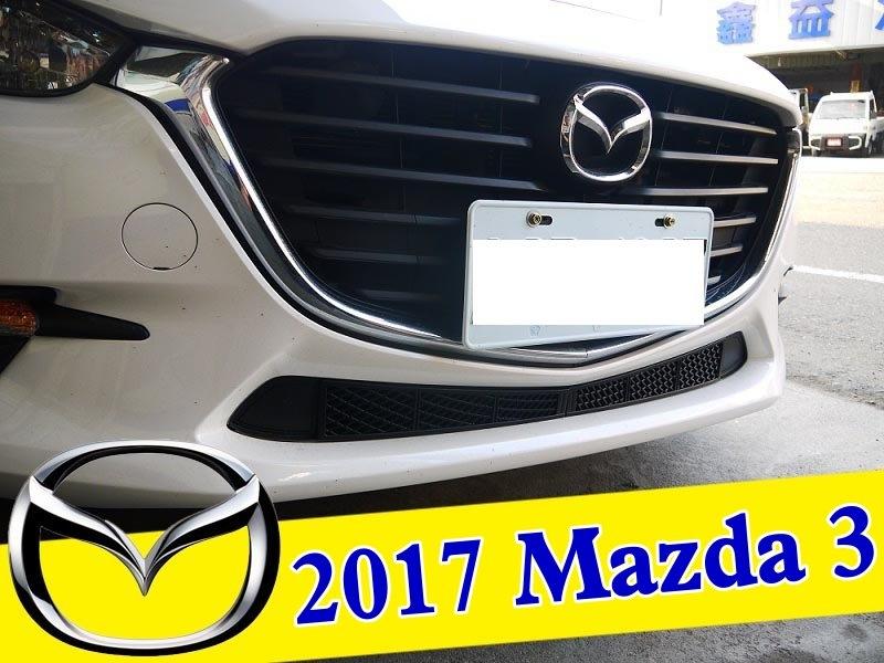17年式專用Mazda 3魂動新馬3通風口裝飾蓋進氣口網水箱罩直上不須改裝不影響進氣