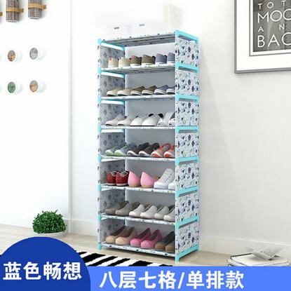 京東生活小物開迪簡易鞋架多層大容量收納鞋櫃簡約現代經濟型組裝防塵鞋架八層