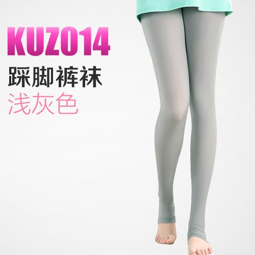 食尚玩家PGM高爾夫服裝女士防曬褲冰絲打底褲踩腳襪子多色