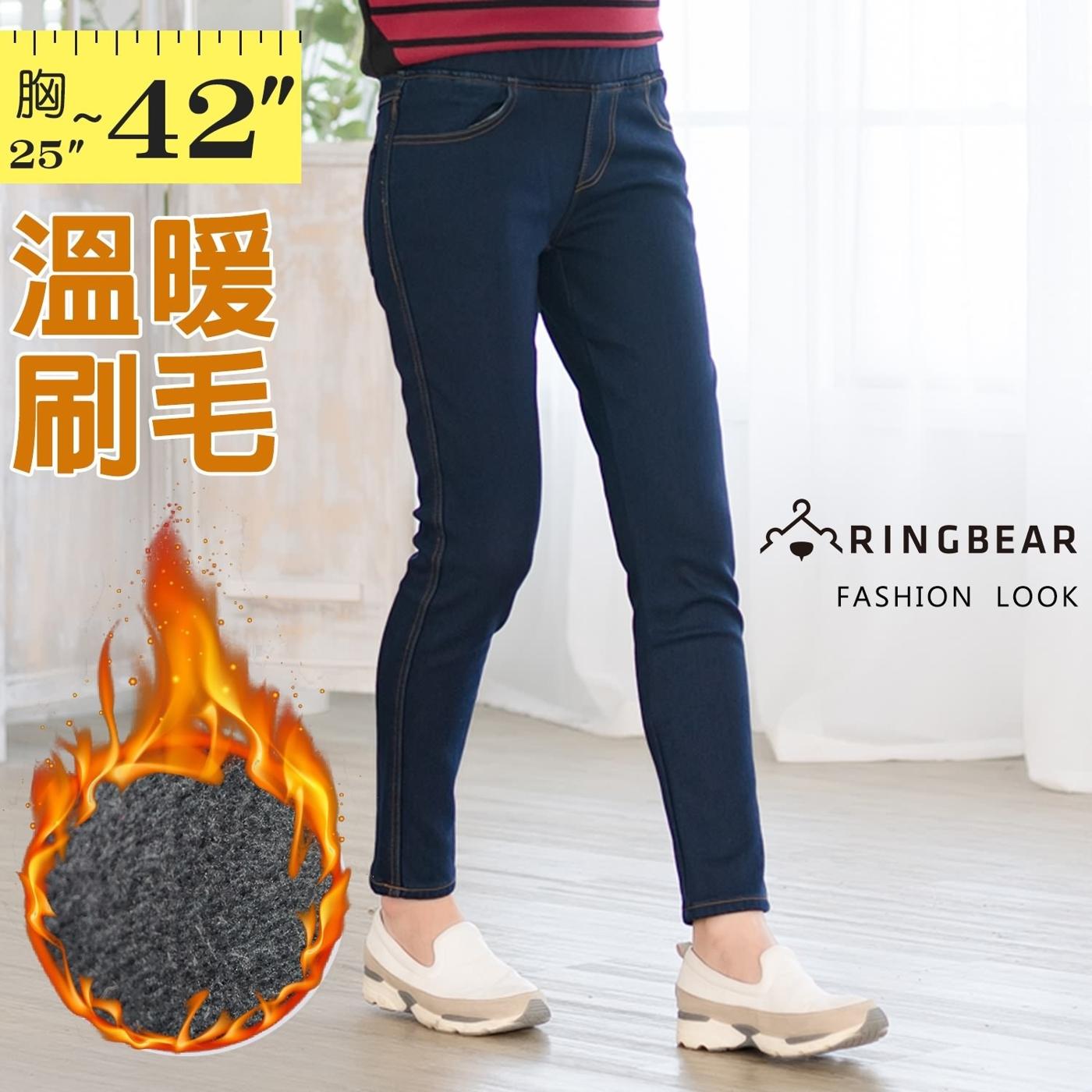搖粒絨--保暖舒服完美修飾鬆緊褲頭加絨窄管牛仔長褲(M-7L)-N64眼圈熊中大尺碼
