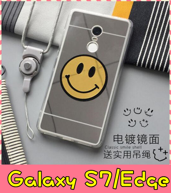 【萌萌噠】三星 Galaxy S7 / S7Edge 韓國GD同款笑臉保護殼 電鍍鏡面軟殼 全包防摔 手機殼 手機套