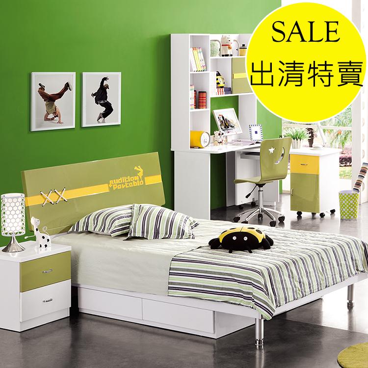 首雅傢俬活力陽光5尺雙人床床架掀床兒童床青少年單人床雙人床