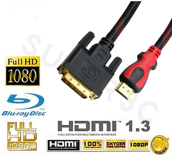 新竹【超人3C】5米 DVI 轉 HDMI 訊號線 雙磁環 轉接線 鍍金 5公尺 5M 24 1 2000038@3C2