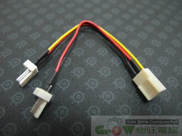 小3pin母轉2組小3pin公風扇電源轉接線