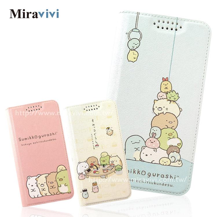 角落小夥伴角落生物iPhone 7 Plus 5.5吋可愛彩繪皮套
