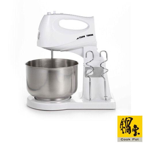 艾來家電鍋寶手提立式兩用美食調理攪拌機HA-3018不鏽鋼新款