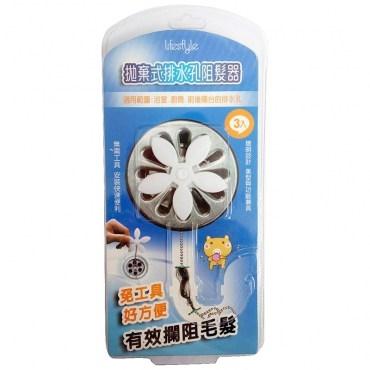 拋棄式排水孔阻髮器不含排水孔蓋落水頭3入