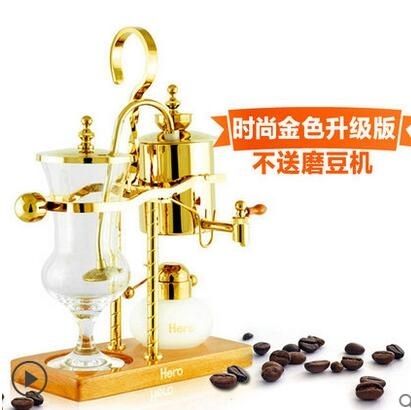 咖啡壺不銹鋼家用皇家比利時咖啡壺虹吸式煮咖啡機套裝虹吸壺