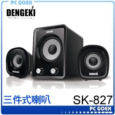 DENGEKI SK-827 2.1聲道USB多媒體喇叭軒揚PC goex