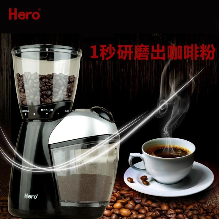 磨豆機電動咖啡豆研磨機tw奇趣家具