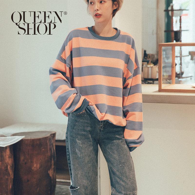 Queen Shop【01110410】繽紛配色條紋寬版長袖衛衣 兩色售*現+預*
