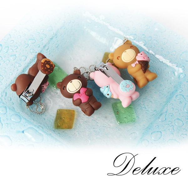 巧克Q熊指甲剪‧甜心療癒系‧Deluxe-☆