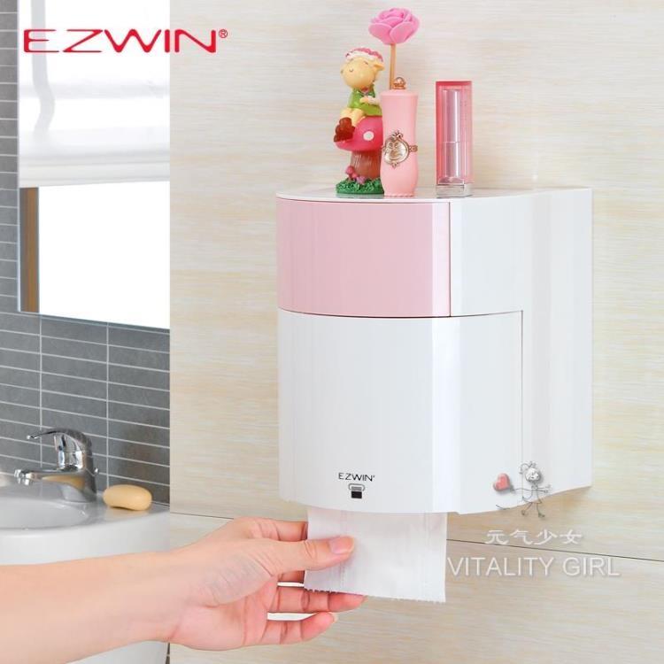 創意衛生間廁所紙巾盒免打孔廁紙盒元氣少女