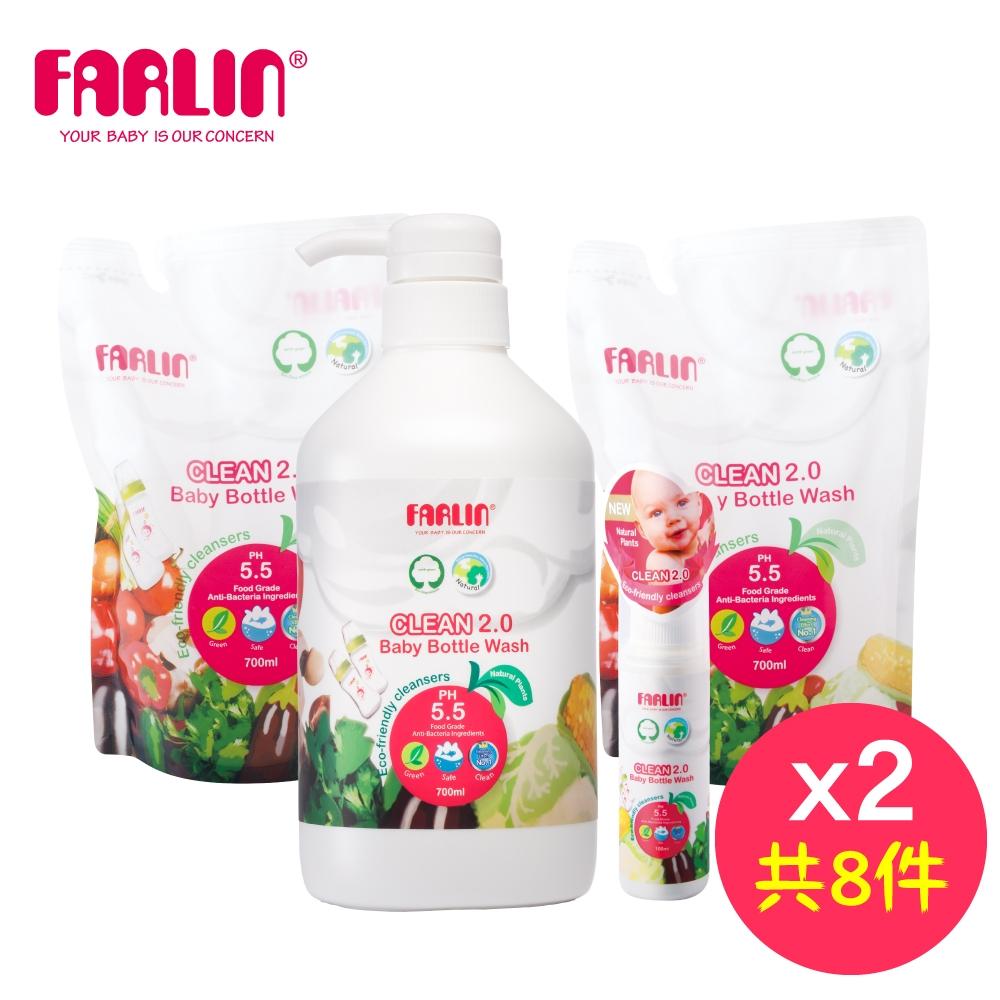 免運【FARLIN】蔬果玩具奶瓶清潔劑(超值8件組/共4400ml)