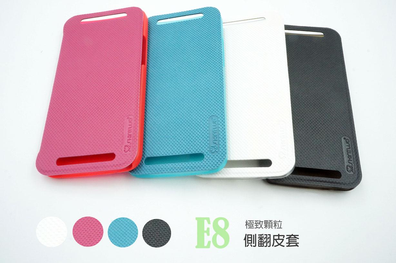 【限量出清】HTC E8 極致側掀皮套