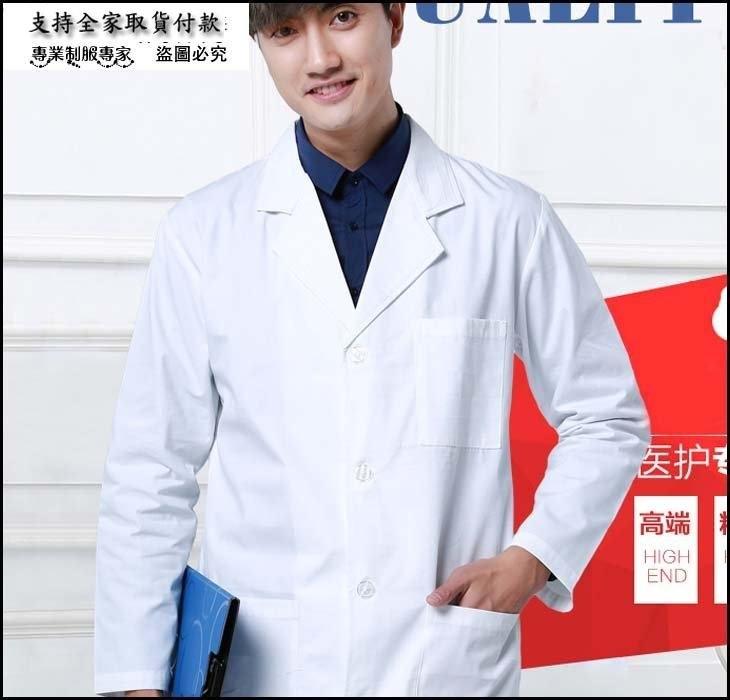 小熊居家醫生服白大褂短袖夏裝男女護士服藥店美容院牙醫實驗服工作服