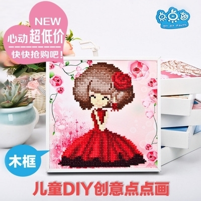 新款兒童手工制作diy材料包創意鑽石畫貼畫裝飾畫益智玩具預購CH552