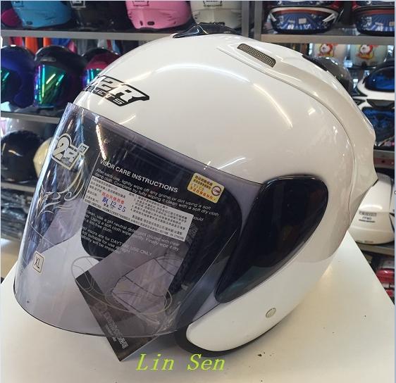 M2R安全帽318素白
