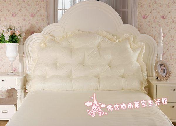 YR0004靠枕系列奶油公主舒適床頭枕可愛大靠枕白色抱枕含芯公主風可拆靠墊佛你企業