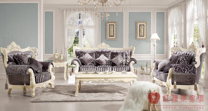 紅蘋果傢俱8803伯爵系列歐式英式古典奢華真皮沙發組皮沙發雙面雕花大理石茶几角几