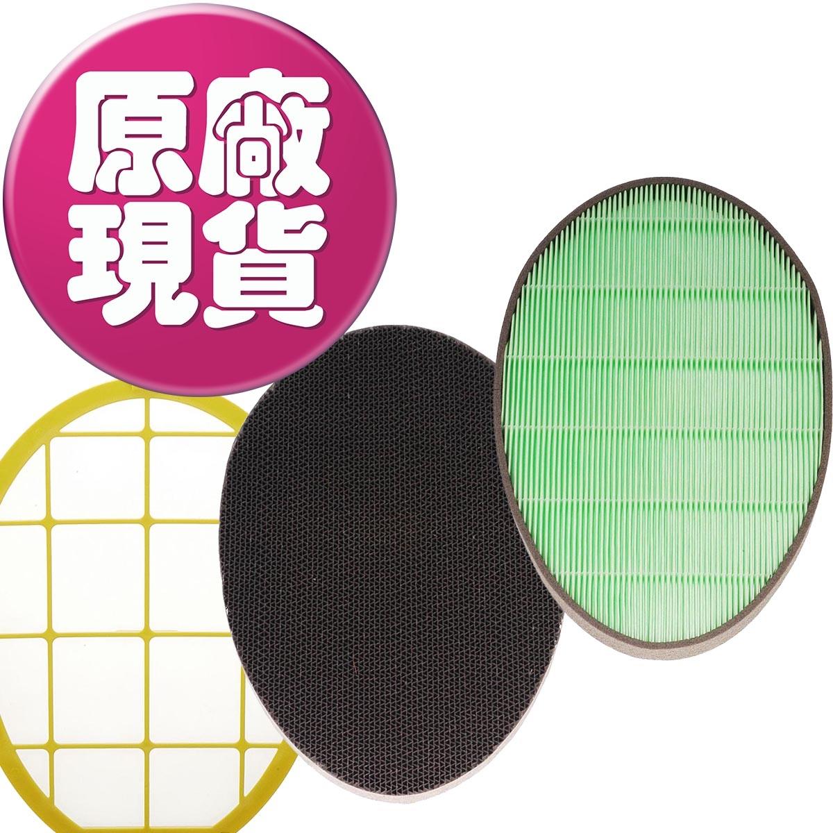 【LG耗材】PS-W309WI 超淨化大白 空氣清淨機 全配濾網組合包