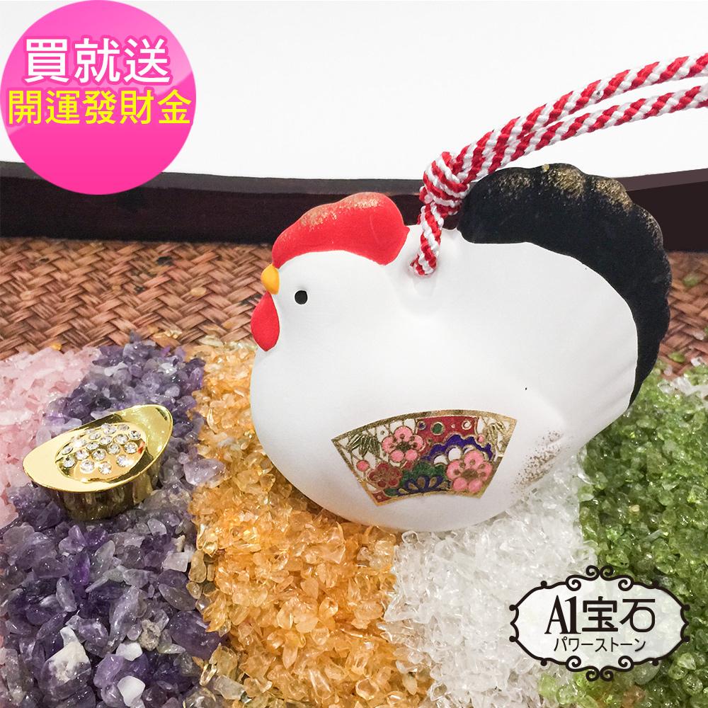 日本空運來台免運雞年開運品開運元寶金雞招財補足各方運勢A1寶石