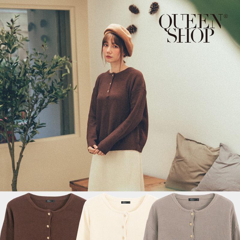 Queen Shop【01012362】排釦設計柔軟針織毛衣 三色售 *現+預*