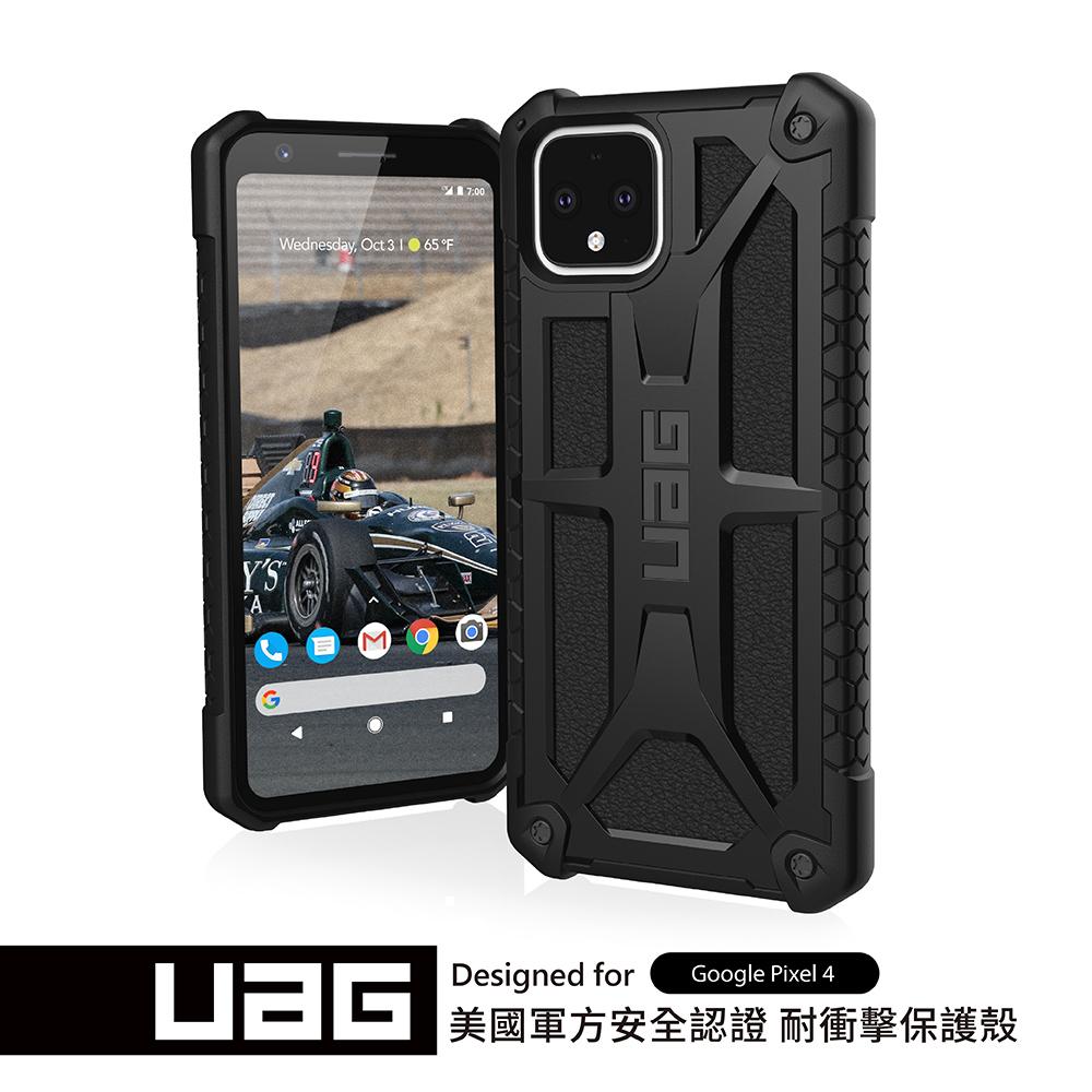 UAG Google Pixel 4 頂級版耐衝擊保護殼-極黑
