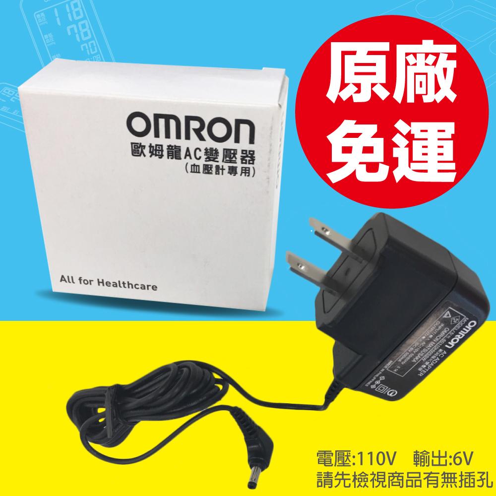 歐姆龍血壓計專用變壓器AC110V適用HEM7310、HEM8712、HEM7121、JPN5、JPN1、HEM1000、HEM7130