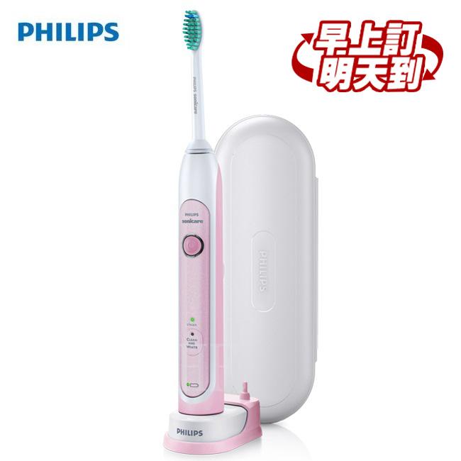 [加贈 旅行過夜包 造型USB(8G)-粉紅色] 飛利浦美白音波震動牙刷(內附旅行盒) HX6761★免運費