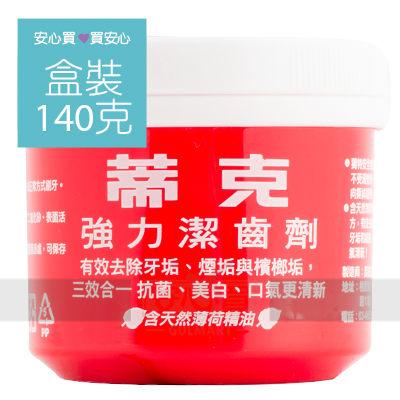 蒂克強力潔齒劑140g盒天然薄荷精油