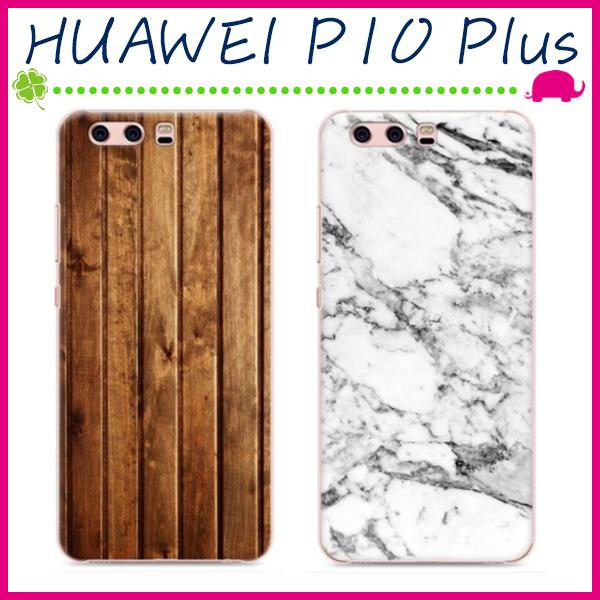 HUAWEI P10 Plus 5.5吋木紋系列手機殼磨砂保護套PC硬殼手機套大理石紋背蓋保護殼仿木紋後蓋