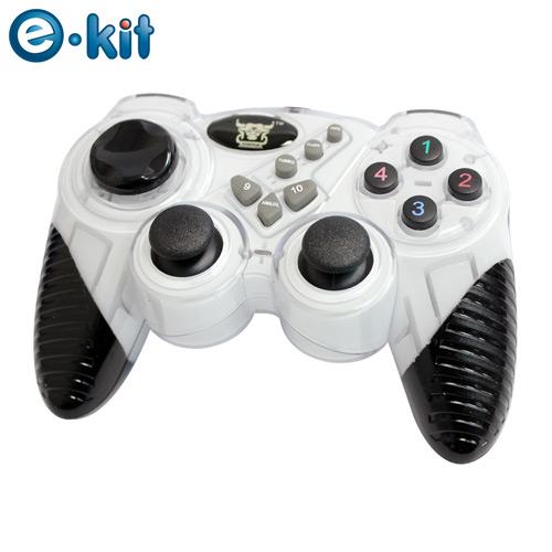 e-kit 逸奇《UPG-SZ706-W 雪白USB雙震動 遊戲搖桿 / 電腦搖桿》