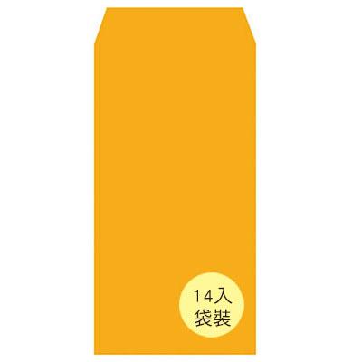 美加美 N1213P 12K金黃公文封(袋裝) 14入/ 袋