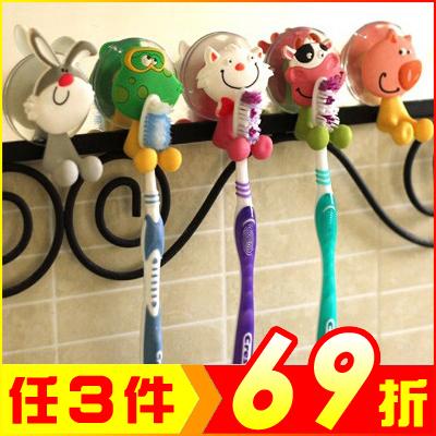 可愛卡通動物家族強力吸盤牙膏牙刷架2入款式隨機AE04093-2聖誕交換禮物i-Style居家生活