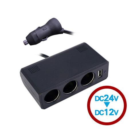 MIRAREED 三孔電源 USB/24V轉12V