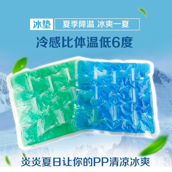 夏天制冷學生凝膠冰墊汽車涼墊坐墊成人辦公室水墊冰床墊夏季涼預購CH1459